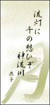Haiku_2