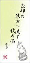 Haiku_4