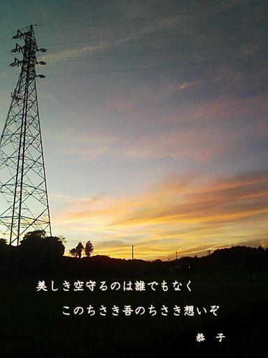 Dvc00009_2