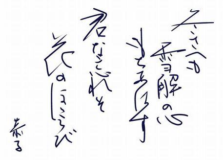 Hananohokorobi1_5