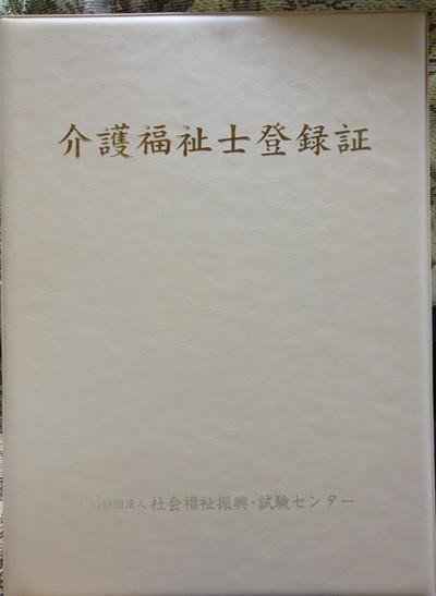 Dsc03568