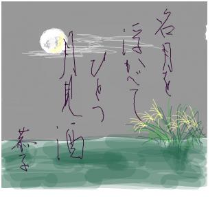Cocolog_oekaki_2008_09_23_13_25